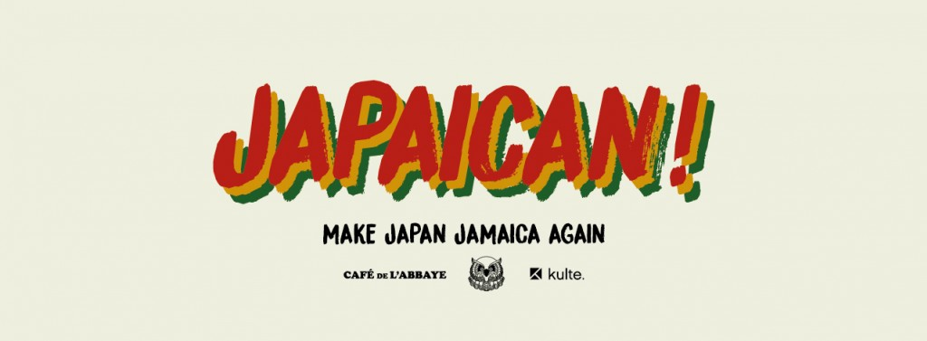 JAPAICAN !!!